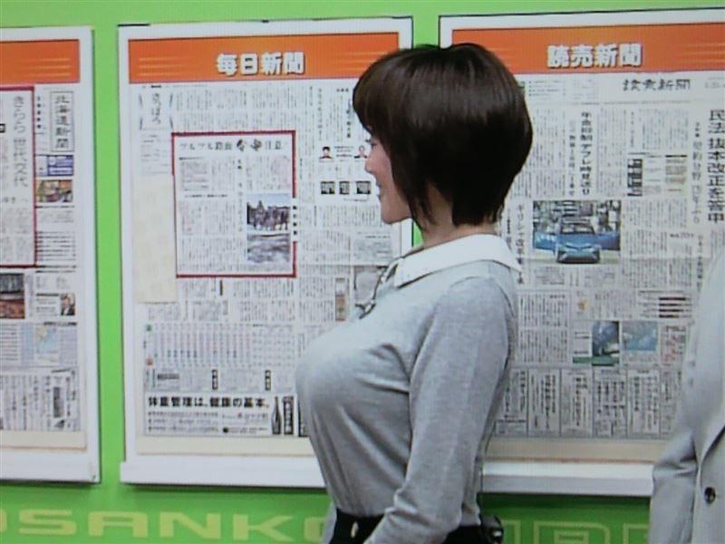 薄い服を着た札幌テレビ放送・熊谷明美アナの着衣横乳