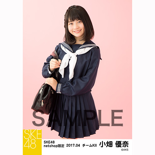 SKE48・小畑優奈のセーラー服グラビア