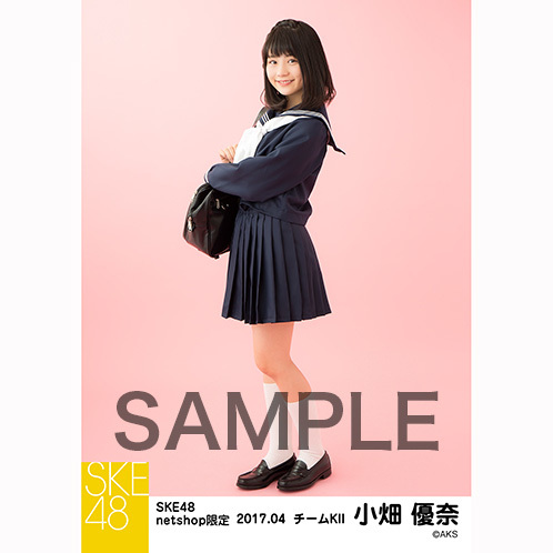 SKE48・小畑優奈の制服グラビア