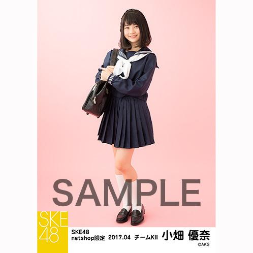 セーラー服を着たSKE48・小畑優奈