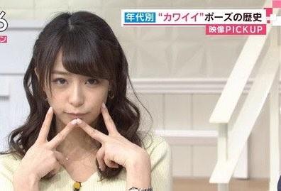 「あさチャン」でカワイイポーズをする宇垣美里アナ