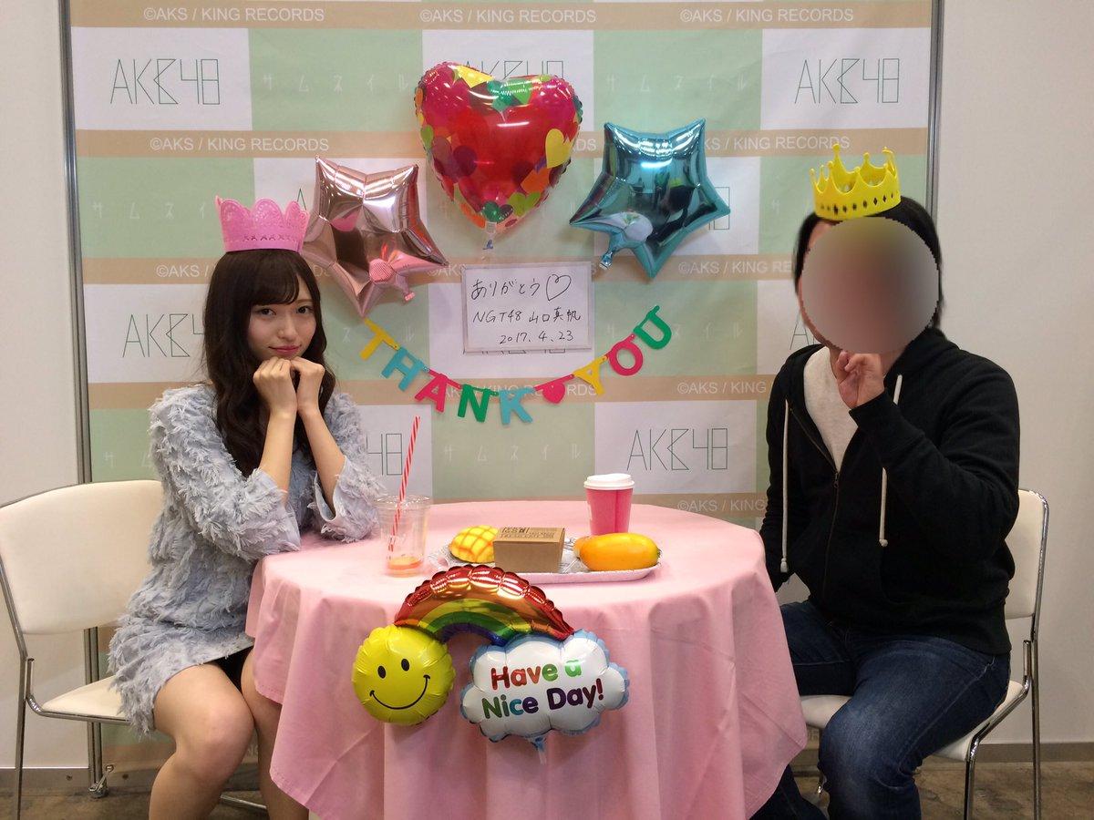 AKB48の写メ会でパンチラしてる山口真帆