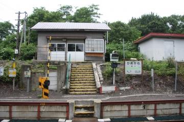 himekawa_July_2009.jpg