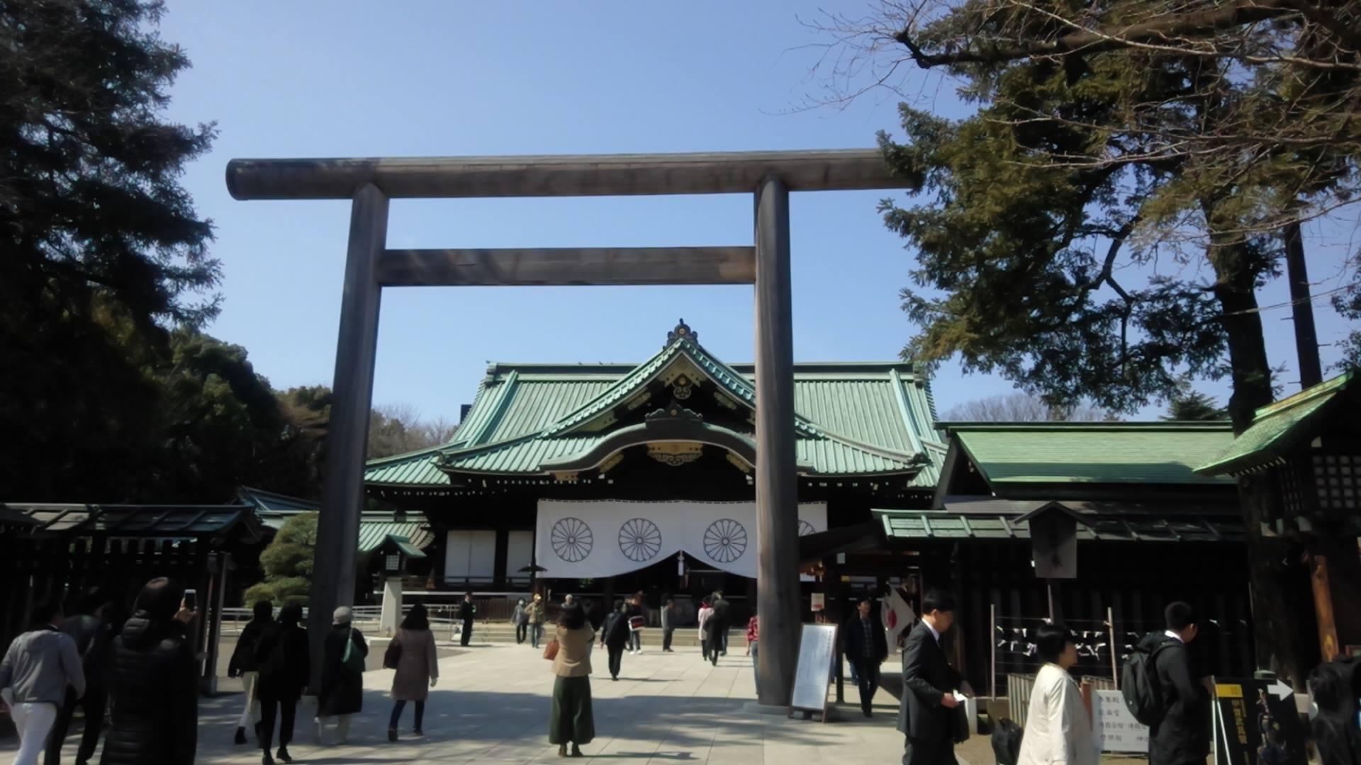 平成29年3月18日 靖国神社