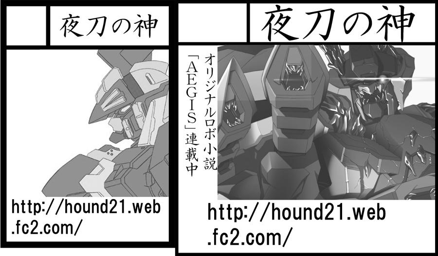 sctia120andsccomi111.jpg