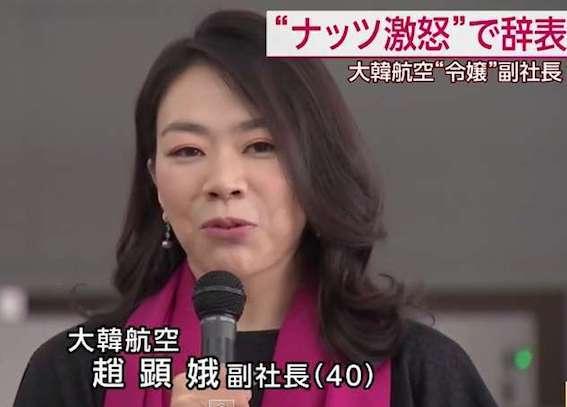 ナッツリターン 趙顕娥