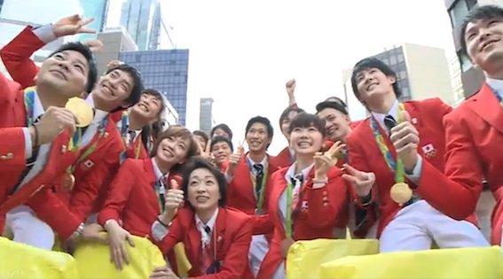 リオデジャネイロオリンピック・パラリンピック日本選手メダリスト祝賀パレード