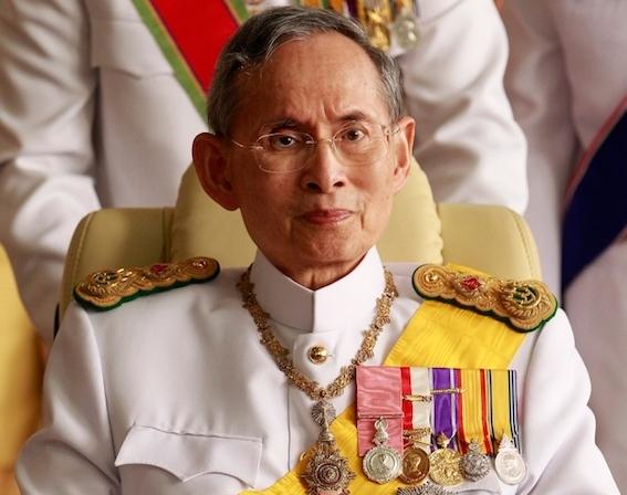 タイ国王 ラーマ9世