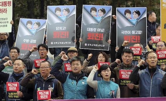 朴槿恵 大統領に対するデモ