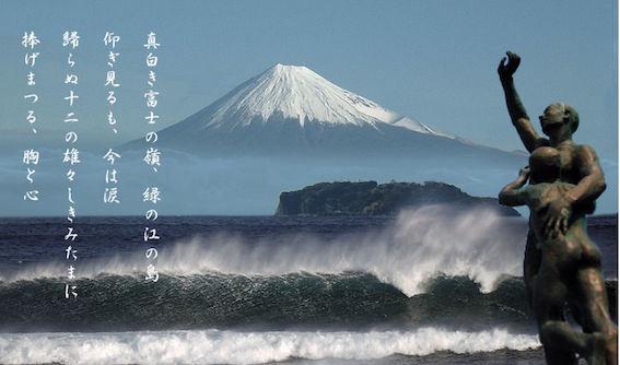 真白き富士の根 写真