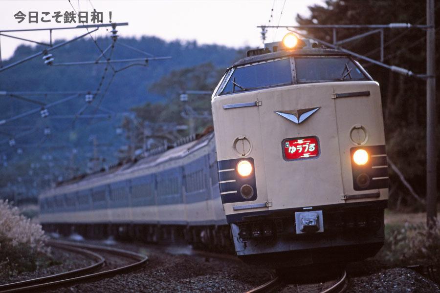 20021005JR東北本線西平内-浅虫温泉9001M_12