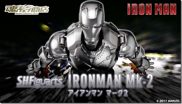bnr_shf_ironman-mk2_600x341