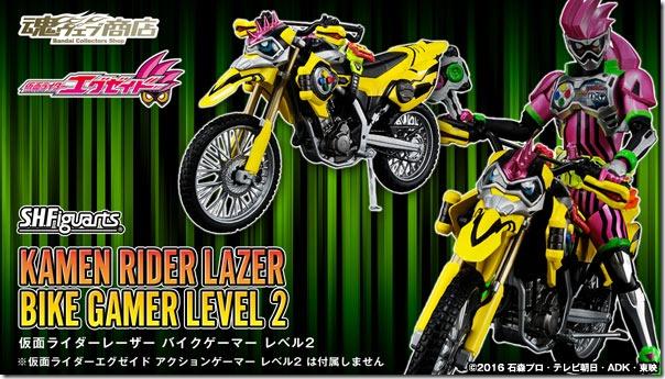 bnr_shf_krlazer-bikegamer-lv2_600x341