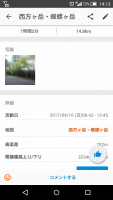 Screenshot_2017-04-16-14-13-.png