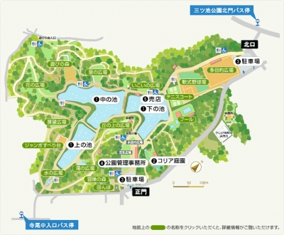 guide_img00.jpg