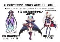 aigisu_top3.jpg