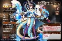 hakunokami_k01.jpg