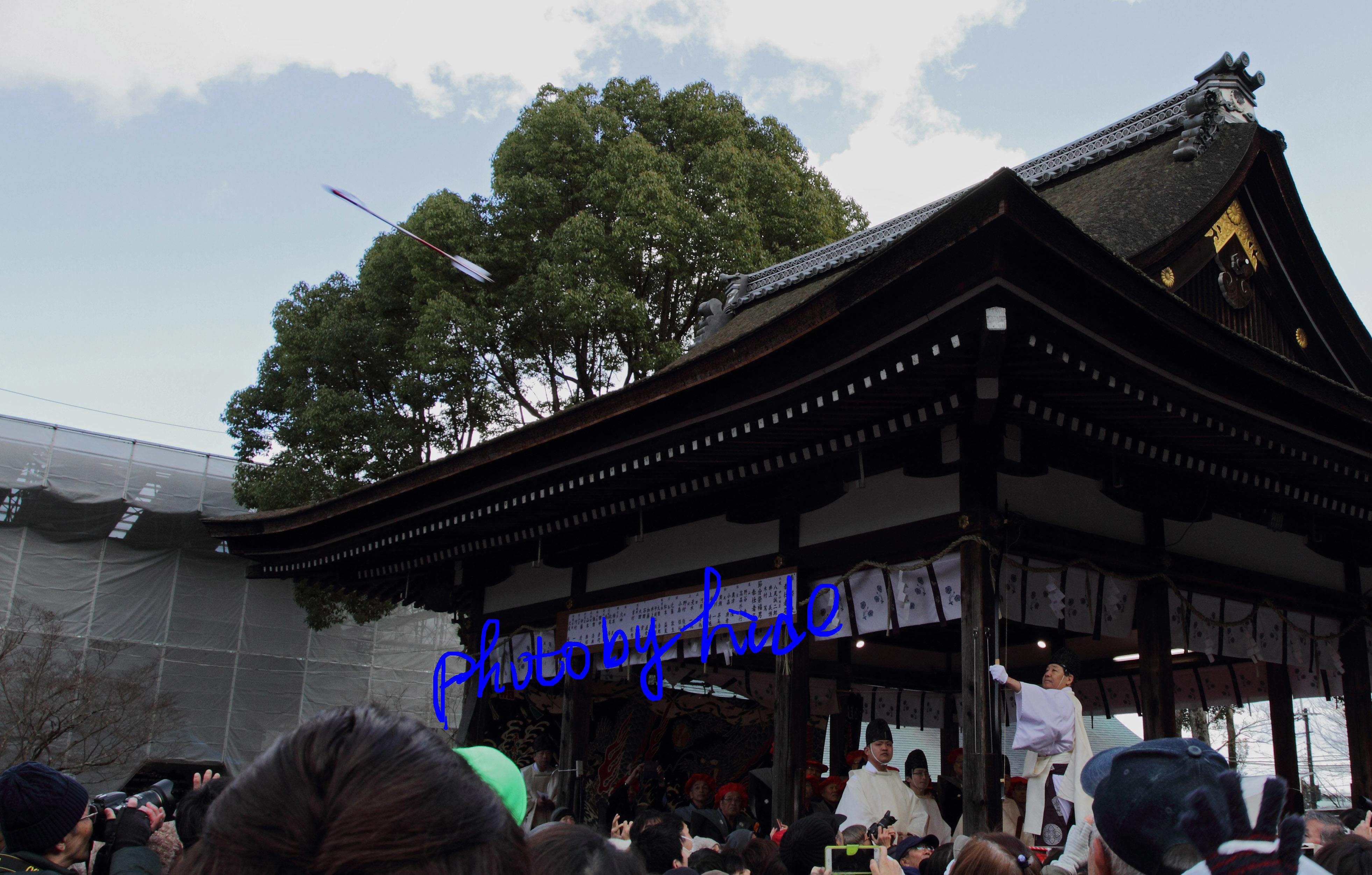 松尾弓18_edited-1