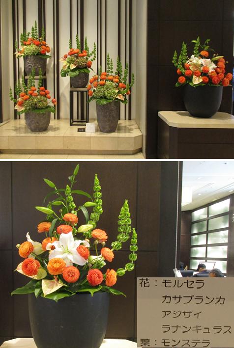 20170319 三越の花