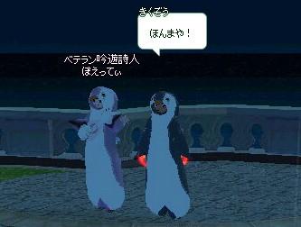 20170309_07_のるまんさん