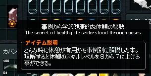 20170322_6_本ゲット