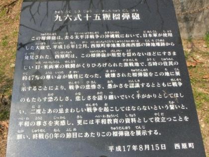 2017_0308_(3)_c.jpg