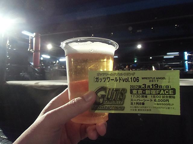 1-やってきました歌舞伎町