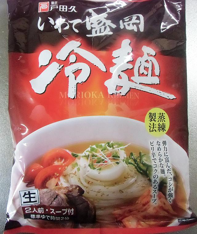 戸田九のいわて盛岡冷麺