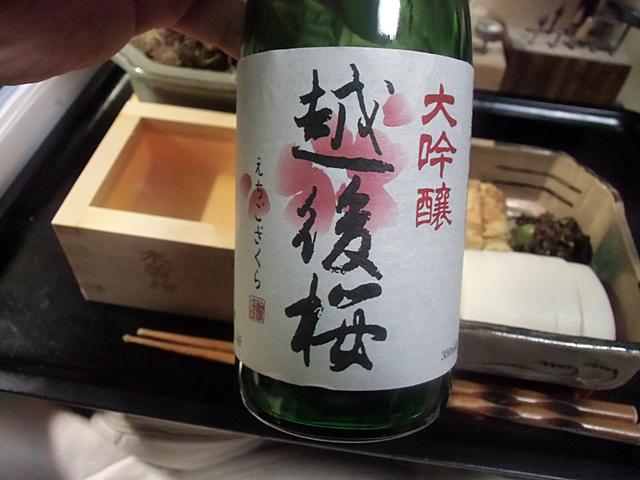 お酒も桜で