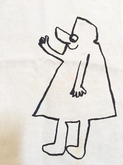 magaliさん
