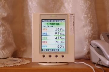 IMGP9950.jpg