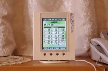 IMGP9952.jpg