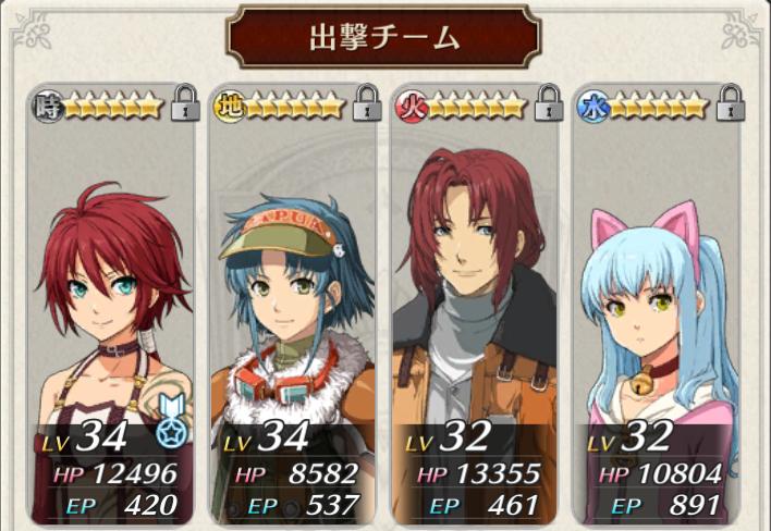 ☆6覚醒戦力チーム