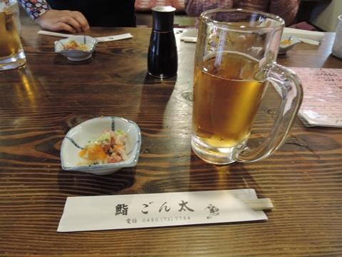 ごんた鮨1