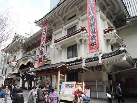 歌舞伎座①