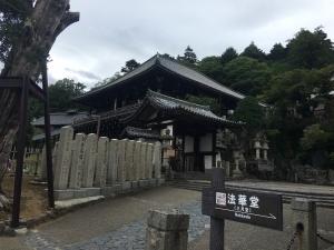 に東大寺二月堂1 (1)