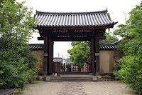 し新薬師寺k (1)
