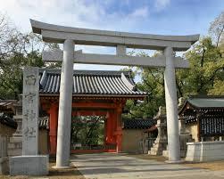 に西宮神社6 (2)