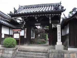 ら来恩寺1 (2)
