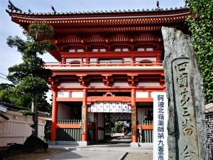 3金泉寺1 (1)