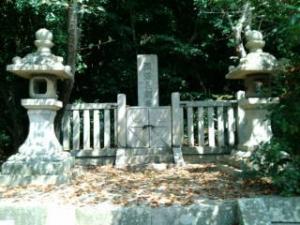 げ源義家の墓い