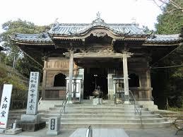 8熊谷寺、 (2)