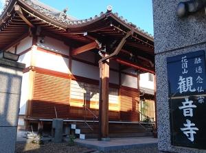 か観音寺石切m (1)