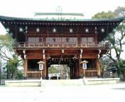 い石切り神社
