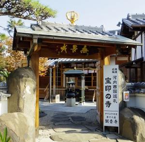 か観音寺かあw地西岩田江 (1)