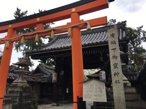 下御霊神社2 (1)