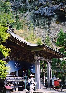 い岩屋寺、