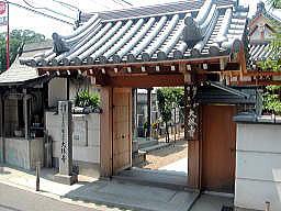 お大林寺1