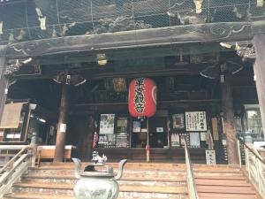 ぎ行願寺2 (1)