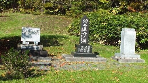 芦別油谷炭鉱跡 (1)